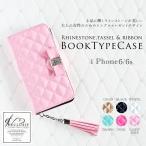 ショッピングエナメル iPhone 6S/6 ケース  ラインストーンリボン & タッセル  エナメル生地 ライトピンク