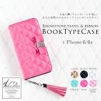 ショッピングエナメル iPhone 6S/6 ケース  ラインストーンリボン & タッセル  エナメル生地 ピンク