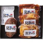 お歳暮 大阪「洋食Revo」 黒毛和牛A4ランク以上ローストビーフ+名物黒バーグのセット QLW21W-002 国産 国産牛 肉ギフト ギフト 送料無料 ハンバーグ
