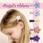 Angel's ribbon エンジェルズリボン フラワー ヘアクリップ ヘア アクセサリー 髪留め かみどめ 子供 キッズ ベビー 赤ちゃん