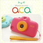 500円ポッキリ 送料無料 aca iPhone SE iPhone5s/5 ケース トイカメラ型 アプリ連動 アイフォン