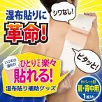 安心のメーカーオフィシャルショップ4,000円以上で送料無料