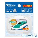 おしりふき ふた プラレール 新幹線 はやぶさ キャラクター ビタット ミニ サイズ ウェットシートのふた Bitatto