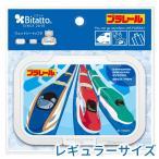 おしりふき ふた プラレール 新幹線 キャラクター ビタット レギュラー サイズ ウェットシートのふた EAST Bitatto ポイント消化