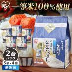 【4個セット】生鮮米 北海道産ななつぼし 1.5kg【無洗米】 アイリスオーヤマ