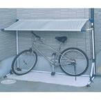 物置 サイクルハウス ポート 省スペース 屋根 家庭用 サイクルガレージ 自転車置き場 1台用 CG-600 アイリスオーヤマ