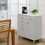 キッチンカウンター 間仕切り 食器棚 FRO-9090K アイリスオーヤマ (棚 ラック)(SALE セール)