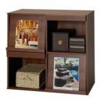 見せる オープン ディスプレイラック (北欧 ミッドセンチュリー) カフェ 木製フラップラック 本棚 MOJ-75FP 送料無料 アイリスオーヤマ 書棚(あすつく)