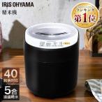 米屋の旨み 銘柄純白づき 精米機 RCI-A5-B アイリスオーヤマ