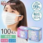 マスク 不織布 小さめ アイリスオーヤマ 不織布マスク 使い捨てマスク ふんわりやさしいマスク ふつうサイズ 小さめサイズ 100枚入 PK-FY100L