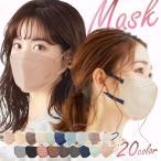 マスク 不織布 カラー 血色 カラーマスク おしゃれ プリーツマスク ふつうサイズ 60枚入 APN-60LW ホワイト アイリスオーヤマ (メール便)