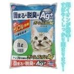 猫砂 クリーン&フレッシュ Ag+ 8LKFAG-80 アイリスオーヤマ(あすつく)