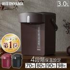 ポット 保温 おしゃれ アイリスオーヤマ 電気ポット 3.0L マイコン式 ブラック IAHD-030-B アイリスオーヤマ