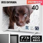 テレビ 液晶テレビ 40型 TV 本体 新品 アイリスオーヤマ フルハイビジョンテレビ 40インチ 40FB10P irsale_tv