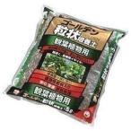 培養土 5L 野菜 肥料 ゴールデン粒状培養土 観葉植物用 アイリスオーヤマ 用土 園芸 土 粒状 ガーデニング 花 初心者向け 家庭菜園
