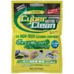 (在庫処分特価!)サイバークリーン 袋入り 80g ZIP-75 隙間 すき間 クリーナー 掃除 除菌 キーボード
