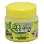 (在庫処分特価!)サイバークリーン PCP-135 ボトル入り アイリスオーヤマ 隙間 すき間 クリーナー 掃除 除菌 キーボード