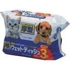 (在庫処分特価!)ペット用ウェットティッシュ PWT-3P 80枚入×3P アイリスオーヤマ お手入れ用品