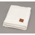 (在庫処分特価!)カシミヤ混毛布 シングル JKM-S アイリスオーヤマ