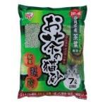 猫砂 お茶 流せる お茶&おから使用のダブル効果 お茶の猫砂 OCN-70N 7L(あすつく)