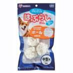 歯ぶらしガムボール 3個 アイリスオーヤマ デンタル ミルク 犬用 小型犬 おやつ