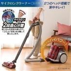 Yahoo!megastore Yahoo!店(メガセール) 掃除機 コンパクト サイクロン サイクロンクリーナー 毛取りヘッド・布団ヘッド IC-C100TKF-R アイリスオーヤマ