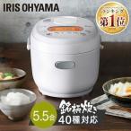 (ウルトラSALE)炊飯器 炊飯ジャー アイリス 人気 米屋の旨み 銘柄炊き ジャー炊飯器 5.5合 RC-MA50-B アイリスオーヤマ