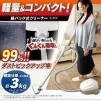 Yahoo!megastore Yahoo!店掃除機 紙パック 紙パック式 クリーナー 紙パッククリーナーIC-B10 アイリスオーヤマ セール