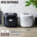 IRIS 米屋の旨み 銘柄炊き RC-IB50-B