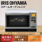 ショッピング電子レンジ 電子レンジ スチームオーブンレンジ オーブンレンジ フラット シンプル 本体 1000W 250℃ MS-2402 アイリスオーヤマ 24L(あすつく)