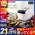 炊飯器 IH 5.5合 炊き分け カロリー表示 保温 タイマー 米屋の旨み 銘柄量り炊き IHジャー炊飯器 RC-IC50-W ホワイト アイリスオーヤマ