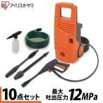 高圧洗浄機 アイリスオーヤマ 業務用 家庭用 洗車 洗浄機 掃除 ベランダ 庭掃除 FBN-601HG-D