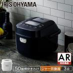 炊飯器 3合 1人暮らし 一人暮らし ふっくら 米屋の旨み 銘柄炊き ジャー炊飯器 3合 RC-MC30-B ブラック アイリスオーヤマ