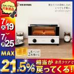 オーブントースター 本体 おしゃれ 小さい 2枚 トースター ホワイト タイマー付き 一人暮らし 朝食  食パン トースト EOT-012-W アイリスオーヤマ