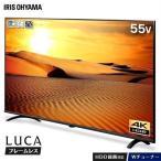 テレビ 55型 新品 4K 液晶テレビ アイリスオーヤマ 4K対応液晶テレビ 55インチ ブラック LT-55B620