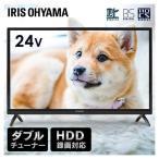 テレビ 液晶テレビ 24型 新品 本体 24V TV 一人暮らし アイリスオーヤマ 24インチ 24V型 ブラック LT-24B320