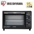 IRIS  コンベクションオーブン FVC-D15B-S