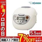 ショッピング炊飯器 炊飯器 マイコン炊飯ジャー(5.5合) NLCS10-WA 象印 NL-CS10-WA