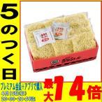 喜多方ラーメン12食お徳用 河京