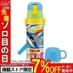 ショッピング水筒 軽量2WAYステンレスボトル プラレール SKDC4 水筒 子供 こども ステンレス おしゃれ 直飲み コップ キャラクター