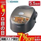 ショッピング炊飯器 炊飯器 IH 象印(ZOJIRUSHI)IH炊飯ジャー(5.5合) NP-VN10