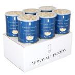 災害対策 非常用 防災 非常食 保存食 サバイバルフーズ チキンシチュー 6缶セット 大缶