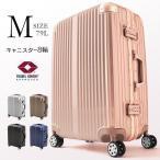 ショッピング旅行 アルミスーツケース 79L Mサイズ 旅行カバン バッグ 出張 TSAロック アルミフレーム キャリーバッグ キャリーケース