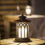 ショッピング省エネ LEDガーデンソーラーライトジェントリーグランドランタン GSL-GLL アルミス 屋外 ソーラーライト 庭 ガーデン 照明 ライト 庭 おしゃれ