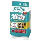 スコッティ ウェットティシュー 消毒 携帯用 30枚 スコッティ