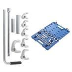 立水栓締付工具セット R3510S 三栄水栓