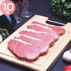 オージービーフステーキ 10枚 A910055 キングマカデミアンJAPAN (代引不可)(TD)