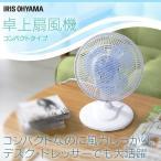 ショッピング扇風機 扇風機 コンパクト 首振り 卓上 ファン 扇風機首振り 首振り扇風機 卓上扇風機 ホワイト PF-181D-W (D)