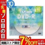 CPRM対応のデジタル放送録画用DVD-Rです
