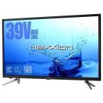 ショッピング液晶テレビ 39V型 BS110度 CS地上波ハイビジョン液晶テレビ ブラック FT-C3901B ネクシオン 液晶 テレビ TV (D)